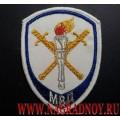 Шеврон вышитый Следственные подразделения МВД для рубашки белого цвета