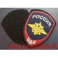 Шеврон с липучкой Россия МВД внутренняя служба