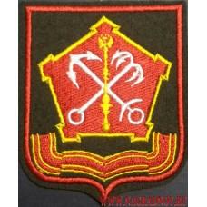 Нашивка на рукав Западный военный округ ЗВО