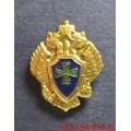 Значок эмблема Пограничной службы ФСБ
