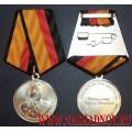 Медаль Министерства обороны Генерал армии Комаровский