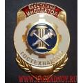 Нагрудный знак Гостехнадзор внештатный инспектор