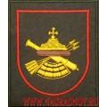 Шеврон 202 ЗРБ для офисной формы приказ 300