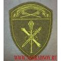 Шеврон УТО Центрального округа войск национальной гвардии России