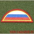 Шеврон Флаг РФ с липучкой для офисной формы Росгвардии
