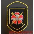 Вымпел с символикой Главного разведывательного управления Генштаба ВС РФ