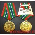 Памятная медаль 100 лет Пограничным войскам