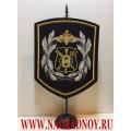 Вымпел с эмблемой 8 Управления Генерального штаба ВС РФ