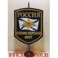 Вымпел на стойке Военно-морской флот России