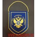 Вышитый вымпел с эмблемой Службы внешней разведки Российской Федерации