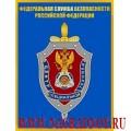 Магнит с эмблемой ЦСТ ФСБ России