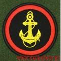 Шеврон Морской пехоты РФ с липучкой