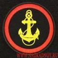 Шеврон Морской пехоты России для офисной формы
