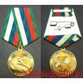 Медаль За достижения в спорте