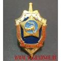 Нагрудный знак Управление внешней контрразведки СВР России