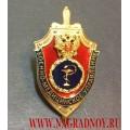 Нагрудный знак Военно-медицинское управление ФСБ России