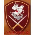 Нарукавный знак военнослужащих и сотрудников управления Северо-Кавказского округа ВНГ РФ