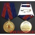 Медаль Росгвардии За заслуги в укреплении правопорядка