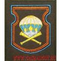 Шеврон 173 гвардейского отдельного разведывательного батальона 106 ВДД