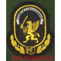 Шеврон Главное командование Национальной гвардии с липучкой