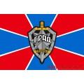 Магнит Флаг подразделения специального назначения Град ФСБ России