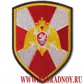 Нарукавный знак принадлежности к ФСВНГ РФ