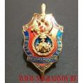 Нагрудный знак Центр безопасности связи ФСБ России