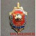 Нагрудный знак Отдел режима 8 центра ФСБ России