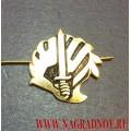 Петличная эмблема Служба безопасности