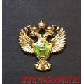 Фрачный значок Эмблема Прокуратуры России