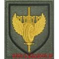 Шеврон 147 автомобильной базы МО РФ приказ 300