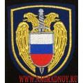 Шеврон сотрудников ФСО РФ с липучкой