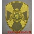 Шеврон военнослужащих Росгвардии для полевой формы