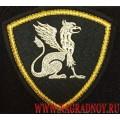 Шеврон военнослужащих частей обеспечения ВВ МВД России с липучкой