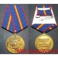 Медаль 100 лет Дактилоскопическому учету