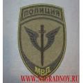 Нашивка на рукав Спецназ МВД для мультикам