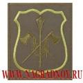 Нарукавный знак военнослужащих УНИВ ВС РФ полевой приказ 300