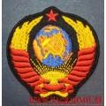 Нашивка с термоклеем Герб СССР