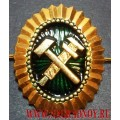 Кокарда МПС золотого цвета на пилотку