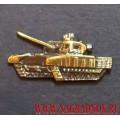Миниатюрный значок Танк Т 14 Армата