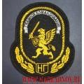Шеврон Главное командование Национальной гвардии России