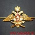 Эмблема ВКС России на тулью фуражки