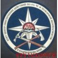 Нашивка Центр обеспечения действий по ГО ЧС и ПБ в Камчатском крае