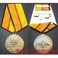 Медаль Министерства обороны За освобождение Пальмиры