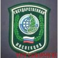 Нарукавный знак Государственный экологический надзор