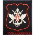 Шеврон с эмблемой ЦОВУ МО РФ для синей офисной формы приказ 300