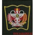 Шеврон Военно-медицинской академии для офисной формы черного цвета