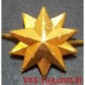 Звезда Абхазия большая