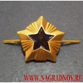 Звезда Росстройнадзор 15 мм