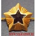 Звезда Росстройнадзор 20 мм